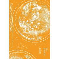 【二手旧书8成新】夏与西伯利亚 倪湛舸 上海文艺出版社 9787532167555