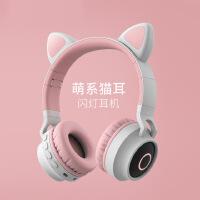 猫耳朵耳机头戴式无线蓝牙耳麦女生可爱韩版潮酷重低音发光音乐游戏手机电脑带麦儿童青少年粉色男学生少女心