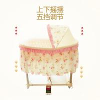 智能床摇篮电动上下升降婴儿摇篮床多功能自动摇摇床宝宝滚轮zf08 粉色(+蓝牙) 四季款