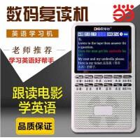 【开学季特惠】MP5复读机/学习机/录音机 可转录磁带CD/可下载 4G内存+8G扩展卡+电子词典 帝尔DR31 包邮