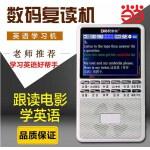 新品MP5复读机/学习机/录音机 可转录磁带CD/可下载 4G内存+8G扩展卡+电子词典 帝尔DR31 包邮可货到付款