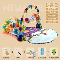 婴儿健身架器脚踏钢琴3-6-12个月新生宝宝益智音乐玩具0-1岁男孩2 护栏款(双充电 安全护栏 牙胶挂件 双遥控 飞