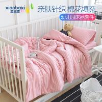 幼儿园被子三件套儿童六件套含芯午睡床品宝宝入园 120*150cm