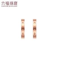 六福珠宝18K金耳环玫瑰金耳钉耳饰耳扣定价L18TBKE0091R