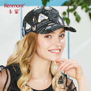 卡蒙黑色太阳帽女款出游弯檐棒球帽棉质软顶鸭舌帽夏季户外遮阳帽 3630