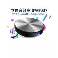 六一儿童节520坚果G7投影仪家用高清1080p智能wifi无线无屏电视机3D家庭影院520 坚果G7高清投影仪 官方