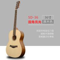 民谣吉他初学学生女男演奏单板吉他41寸36寸吉它乐器 36寸 云杉单板