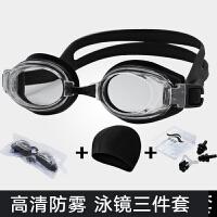 近视游泳镜泳帽泳镜套装防水防雾游泳镜潜水游泳装备