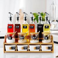 【好货】调料盒套装家用调味料罐调料架油瓶壶盐罐玻璃厨房用品置物架