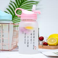 吸管水杯女玻璃杯学生创意可爱便携夏天磨砂个性潮流牛奶杯子