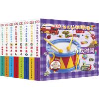 DK幼儿认知游戏书(全8册)(百科出品)