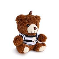 可爱熊充电宝个性创意小熊公仔 苹果6毛绒卡通移动电源萌女 棕 —— 安卓系列四重