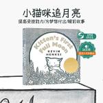 顺丰发货 Kitten's First Full Moon 小猫咪追月亮 纸板书 卡板书 荣获凯迪克金奖 适合2-4岁