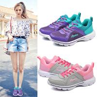 奥古狮登透气网鞋运动鞋女鞋韩版休闲鞋学生跑步鞋系带旅游鞋