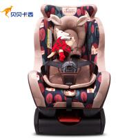 汽车儿童座椅0-6岁 宝宝婴儿车载坐椅 3C认证LB-718