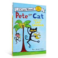 好酷的猫咪皮特猫系列 My First I Can Read Pete the Cat and the Bad Ban
