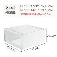 多层衣服收纳箱塑料特大号储物箱抽屉式透明衣柜收纳盒衣物整理箱 单个(新品限量)
