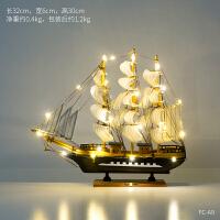 一帆风顺帆船摆件创意小摆设客厅玄关酒柜软装饰品家居木质工艺船