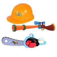 光头强熊出没儿童玩具套装帽子光头强电锯电动声光玩具枪