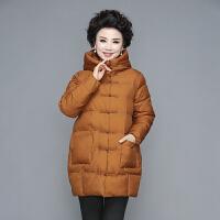 妈妈冬装棉衣中年女冬季外套中长款羽绒40岁50中老年女装棉袄