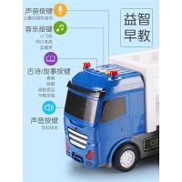 儿童工程车玩具套装男孩合金车挖土机警车消防车小汽车大货车模型