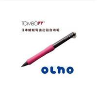 日本蜻蜓笔 蜻蜓弯曲出铅自动笔 一折就出铅自动铅笔OLNO
