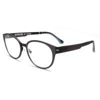 威古氏 近视眼镜框架男近视镜女全框钨钛柔软弯曲不变形镜框 5019