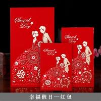 婚庆用品创意结婚喜字红包批�l利是封婚礼改口千百元大小红包