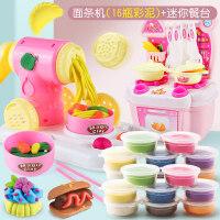 �和�玩具女孩7-9-12�q女童8-10周�q小�W生做冰淇淋套�b�^家家 +餐�_