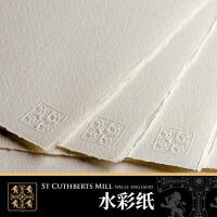 水彩纸300g细纹8K粗纹棉浆霍多福高白中粗画画纸16K32K水彩画纸用纸分装明信片