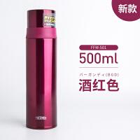 【热卖新品】日本原装保温杯魔膳师茶杯带盖带杯子FFM-500ml350 酒红色-500ml 新款