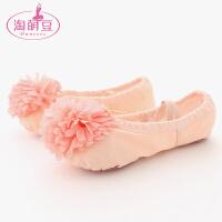 猫爪鞋跳舞鞋形体瑜伽鞋芭蕾舞鞋儿童舞蹈鞋女软底练功鞋