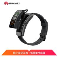 华为手环 B6 智能运动手环蓝牙耳机可通电话手表男女穿戴防水心率睡眠监测扫码支付计步