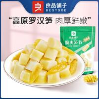 良品铺子 脆笋188gx1袋 香辣味/泡椒味 素食山珍 休闲零食