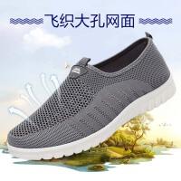 老北京布鞋男夏季网鞋软底休闲鞋大码男鞋透气中老年人爸爸鞋