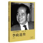 j十大华人科学家丛书:李政道传 9787555906193