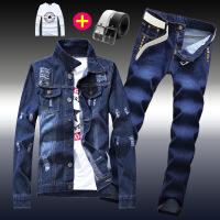 冬季男士韩版长袖夹克牛仔长裤子外套装潮流修身秋冬搭配套装外衣