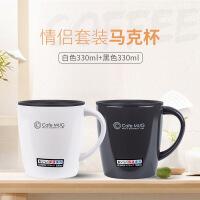 日本咖啡杯 办公室保温马克杯 带盖勺男女情侣款水杯子 一对家用喝水 白色+黑色 330ML