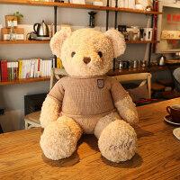 正版泰迪熊公仔情人节抱抱熊玩偶玩具熊毛绒玩具送女友原装礼物女