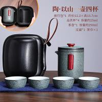 【新品热卖】旅行功夫茶具便携套装一壶四杯收纳包茶水分离户外旅游泡茶壶