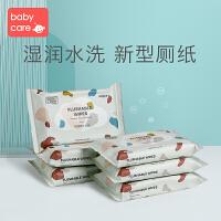 babycare湿厕纸擦屁屁清洁私处擦除菌湿巾代替卷纸湿厕巾40抽*6包