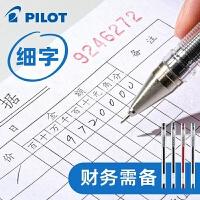 日本PILOT百乐hi-tec-c针管中性笔细钢珠财务水笔学生办公签字笔0.3/0.4/0.5mm蓝红黑色细字�ㄠ�笔B