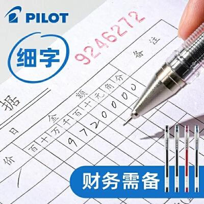 日本PILOT百乐hi-tec-c针管中性笔细钢珠财务水笔学生办公签字笔0.3/0.4/0.5mm蓝红黑色细字啫喱笔BLLH-20C4 配套笔芯同步出售
