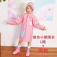 �n��四季防滑�和�雨靴�W生女童男童小孩小童短筒雨鞋����可�鬯�鞋