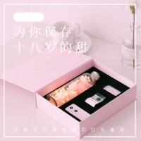 生日礼物送女友闺蜜DIY定制胶卷相册少女心樱花灯礼盒创意情人节