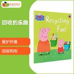 #凯迪克图书 peppa pig 小猪佩奇 Recycling Fun 回收的乐趣 英文原版绘本 英语启蒙