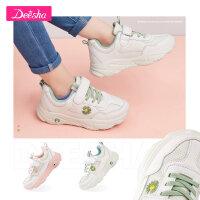 【3件3折预估价:71】笛莎女童运动鞋2021春秋季新款中大童儿童鞋子女孩小白鞋跑步鞋