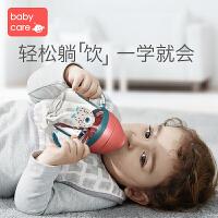 babycare婴儿学饮杯PPSU儿童喝水吸管杯子带手柄家用防摔宝宝水杯