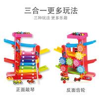 益智轨道车玩具车儿童小汽车宝宝玩具滑翔车1男女孩子2-3-6周岁礼物