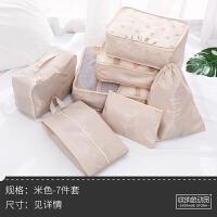 旅行收纳袋行李箱旅游女小布装衣服的分装衣物打包便携整理包